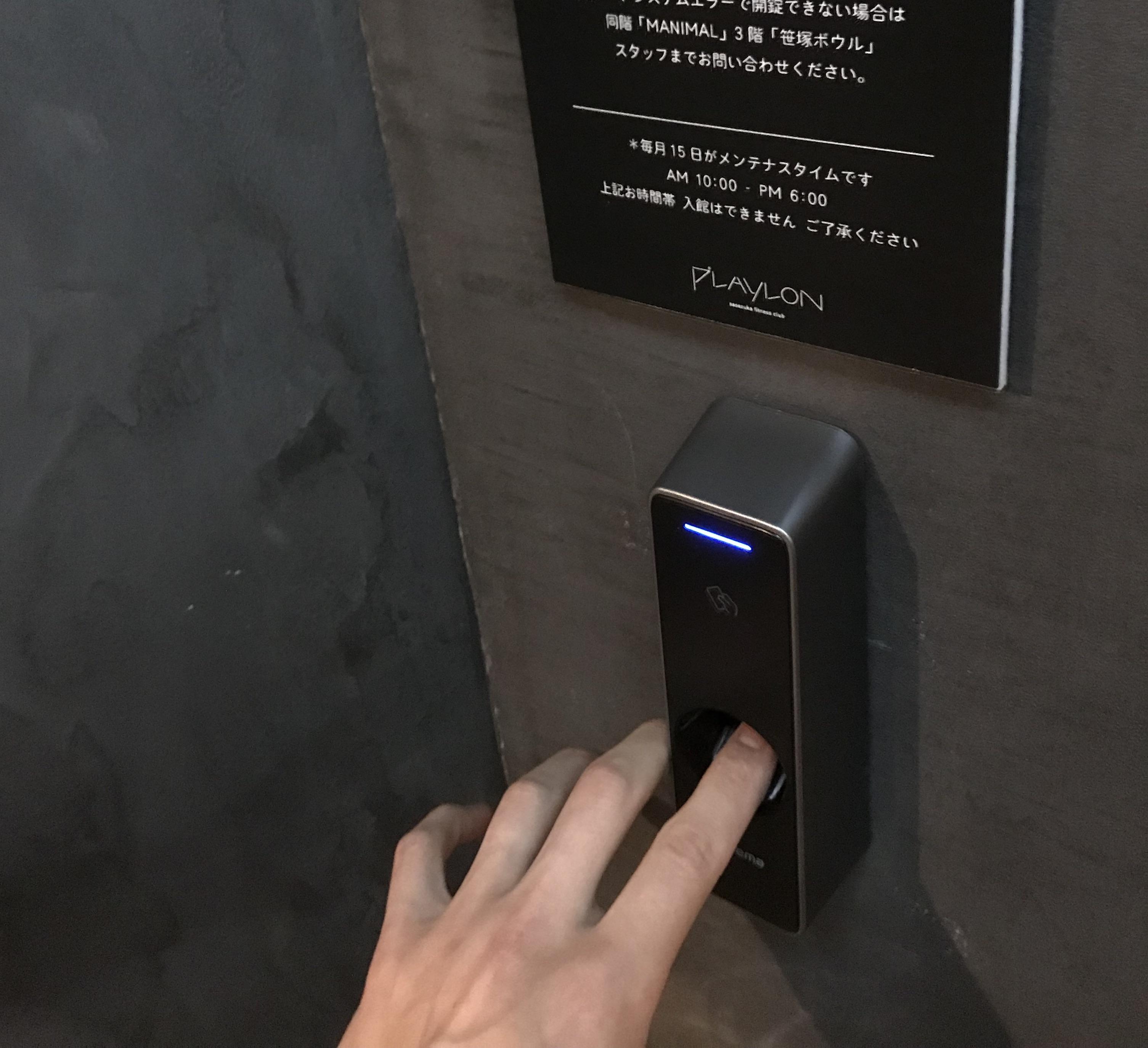 指紋認証またはカードでチェックイン